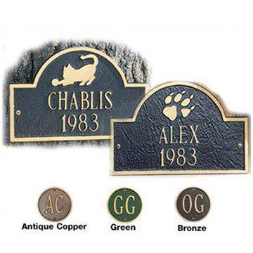 PET ARCH MEMORIAL MARKER WITH LAWN STAKES