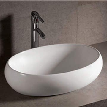 Isabella Oval Vessel Sink