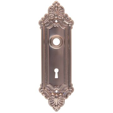 Restorers Classic Ornate Door Backplate Only with Keyhole