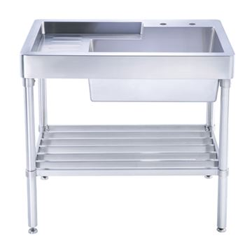 Whitehaus Pearlhaus 33 Inch Freestanding Utility Sink With Drainboard & Rack