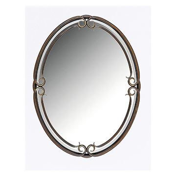Shop All Oval Mirrors