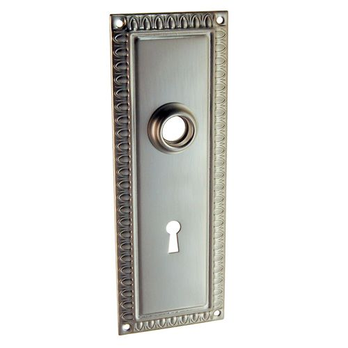 Restorers Classic Egg And Dart Backplate Only With Keyhole